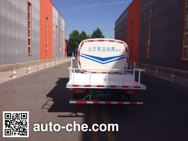 Zhongyan BSZ5063GPSC6 sprinkler / sprayer truck