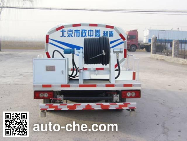 中燕牌BSZ5066GSSC4T028洒水车