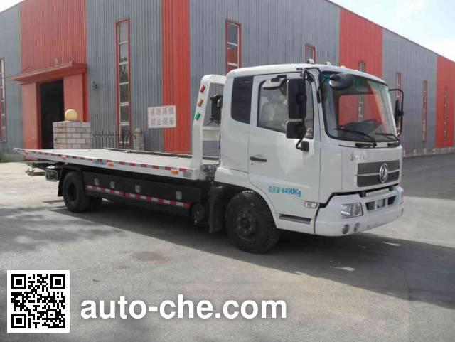Zhongyan BSZ5080TQZ wrecker