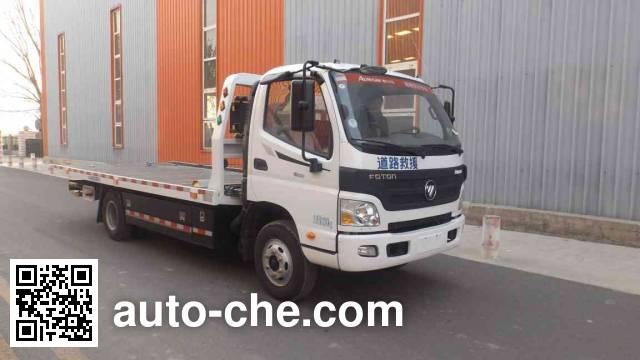 Zhongyan BSZ5082TQZ wrecker