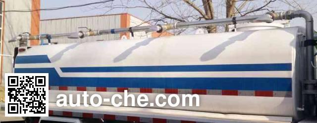 中燕牌BSZ5083GSSC4T033洒水车