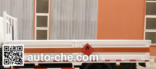 中燕牌BSZ5083TQPC4气瓶运输车