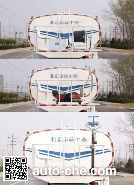Zhongyan BSZ5120GPSC5 sprinkler / sprayer truck