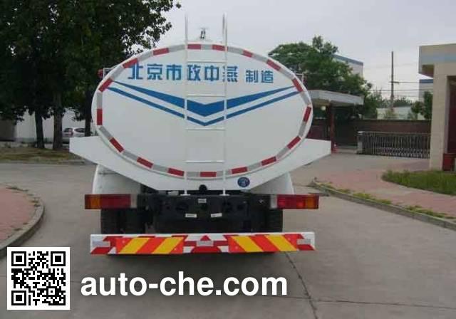 中燕牌BSZ5121GSSC4T045洒水车