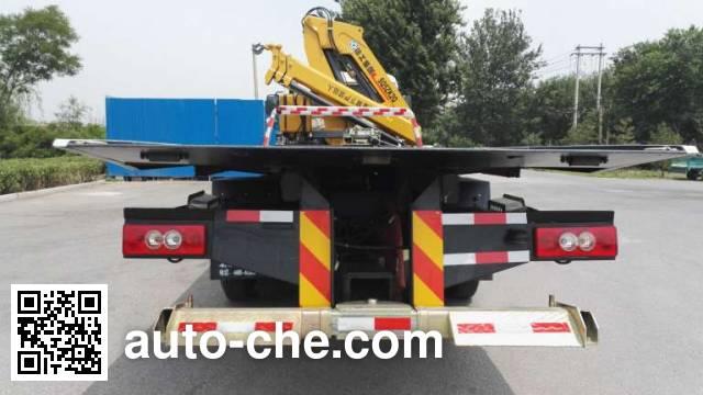 Zhongyan BSZ5139TQZC5 wrecker