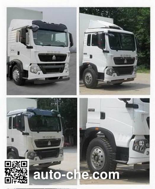 Zhongyan BSZ5164GSSC6T045 sprinkler machine (water tank truck)