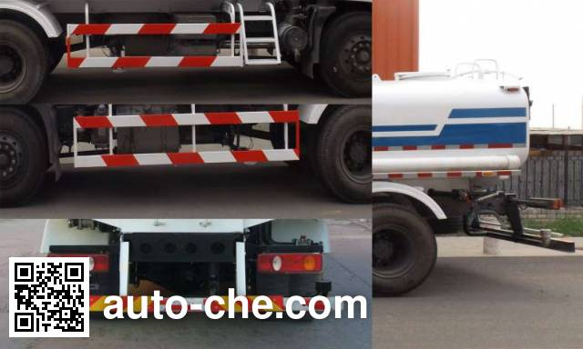 Zhongyan BSZ5161GSSC6T045 sprinkler machine (water tank truck)