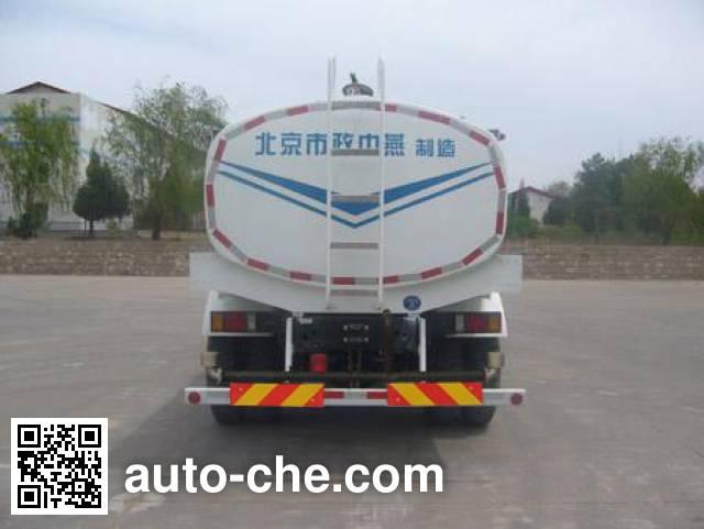 Zhongyan BSZ5163GSSC4T045 sprinkler machine (water tank truck)