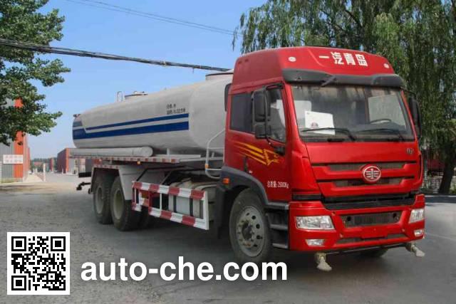 中燕牌BSZ5250GSSC41洒水车