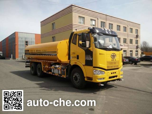 Zhongyan BSZ5250GSSC5 sprinkler machine (water tank truck)