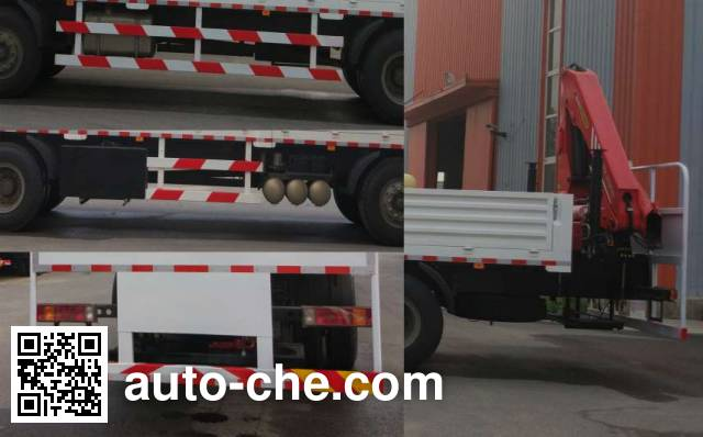 中燕牌BSZ5250JSQ随车起重运输车