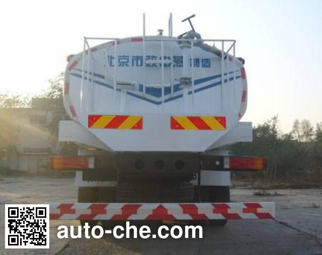 Zhongyan BSZ5251GSSC4T144 sprinkler machine (water tank truck)