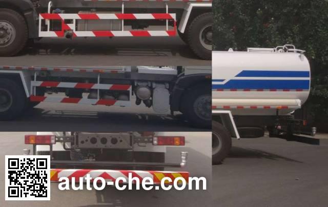Zhongyan BSZ5254GPSC5 sprinkler / sprayer truck