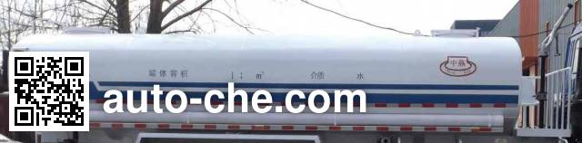 中燕牌BSZ5254GSSC6T145洒水车