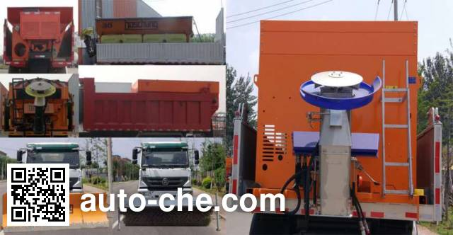 Zhongyan BSZ5254TCXC51 snow remover truck