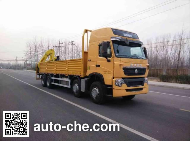 Zhongyan BSZ5311JSQ truck mounted loader crane