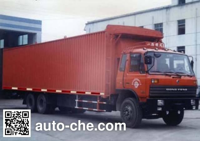 Weiteng BWG5200XXY box van truck