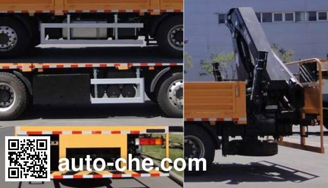 Weiteng BWG5320JJH weight testing truck