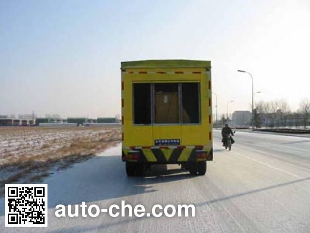 Weiteng BWG9190TDY emergency power supply trailer