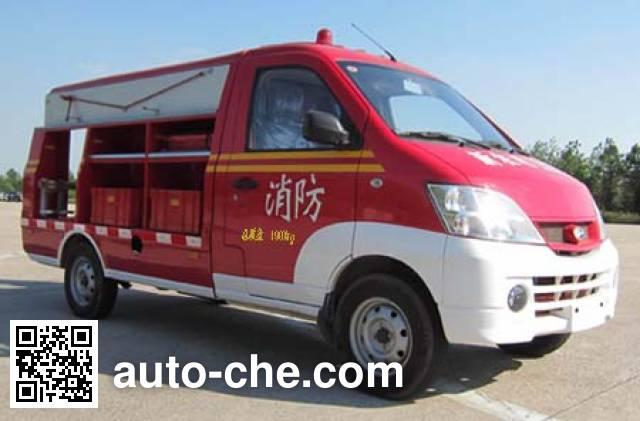 Yinhe BX5020GXFSG05/CH fire tank truck