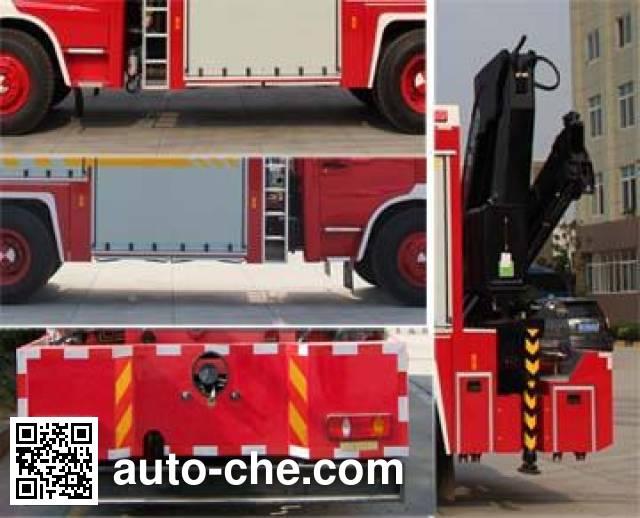 银河牌BX5130TXFJY119抢险救援消防车