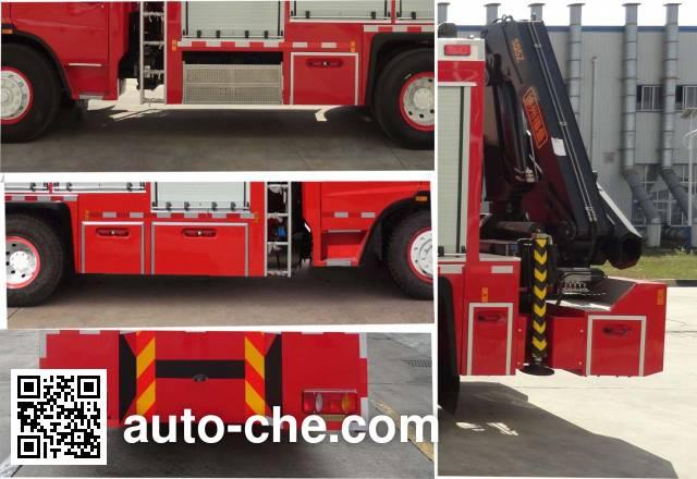 Yinhe BX5130TXFJY119/D4 fire rescue vehicle