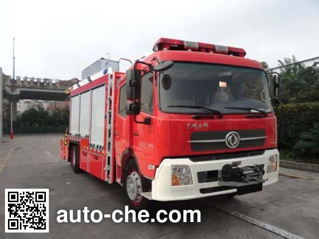 银河牌BX5130TXFJY119/D4抢险救援消防车