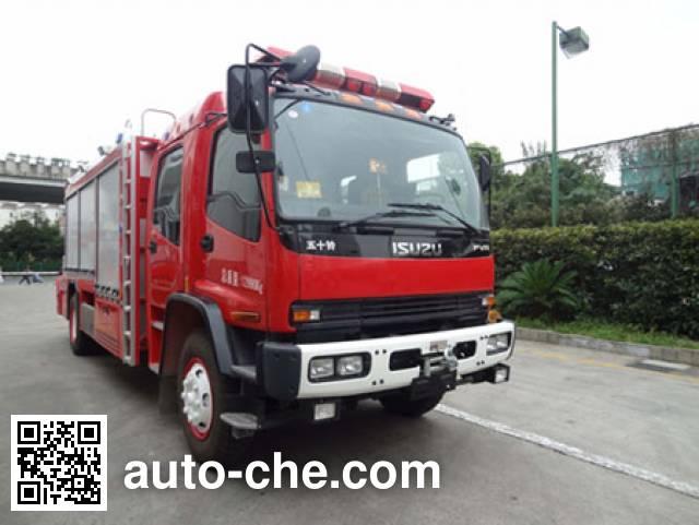Yinhe BX5130TXFJY180/W4 fire rescue vehicle