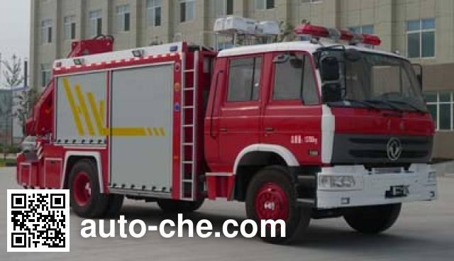 银河牌BX5140TXFJY162B抢险救援消防车
