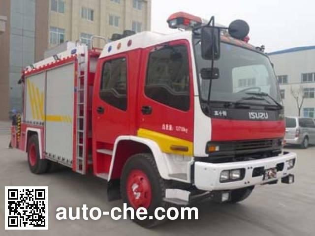 银河牌BX5140TXFJY162W抢险救援消防车