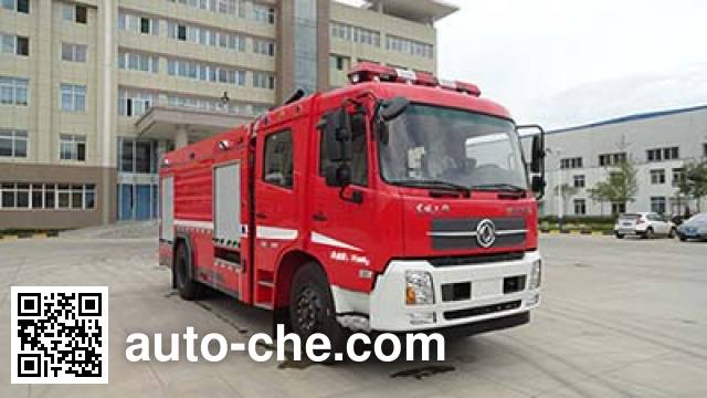 银河牌BX5150GXFPM60/D5泡沫消防车