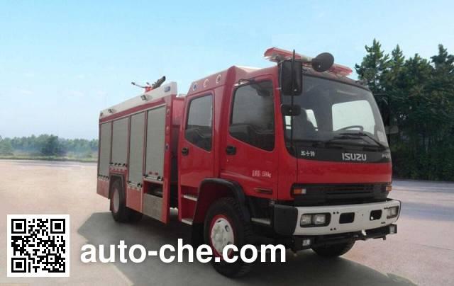 Yinhe BX5160GXFSG60/W4 fire tank truck