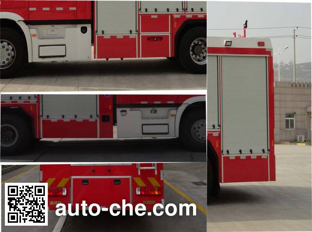 银河牌BX5170GXFPM40/HW4泡沫消防车