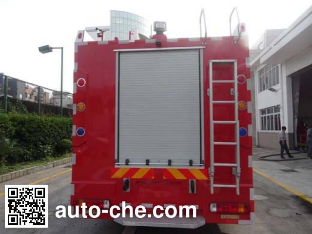 Yinhe BX5190GXFAP50/HW4 class A foam fire engine