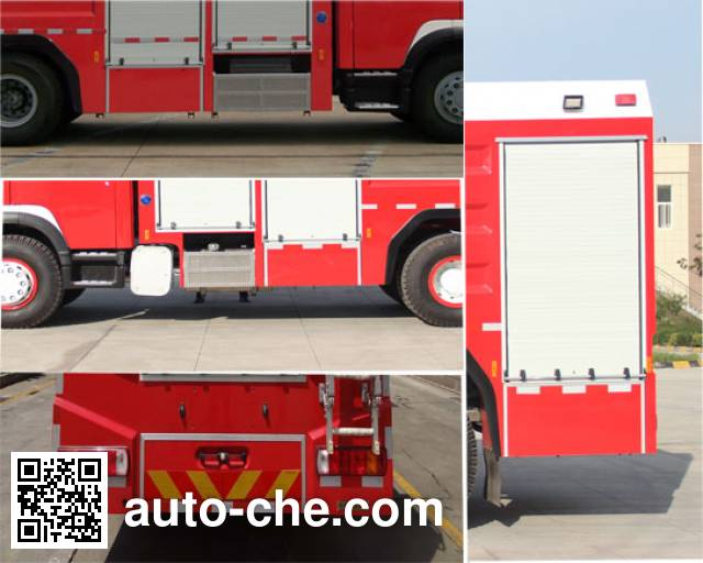 Yinhe BX5190GXFPM80/HW4 foam fire engine