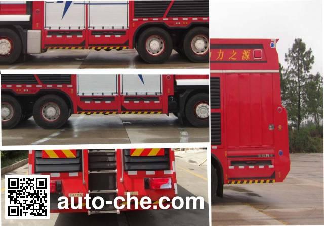 Yinhe BX5250TXFZM550/M lighting fire truck
