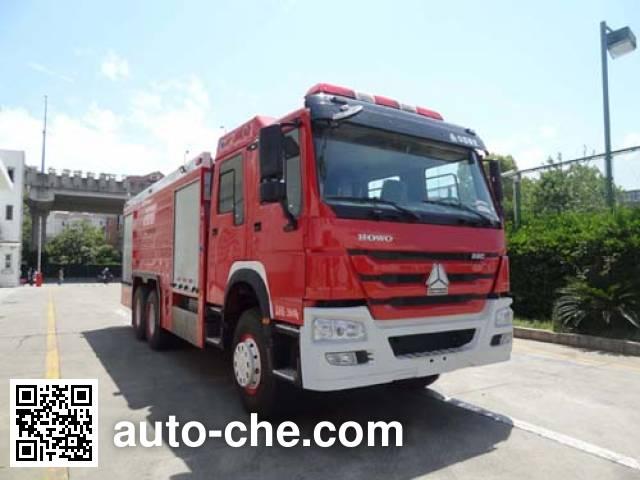 Yinhe BX5270GXFPM120/HW4 foam fire engine
