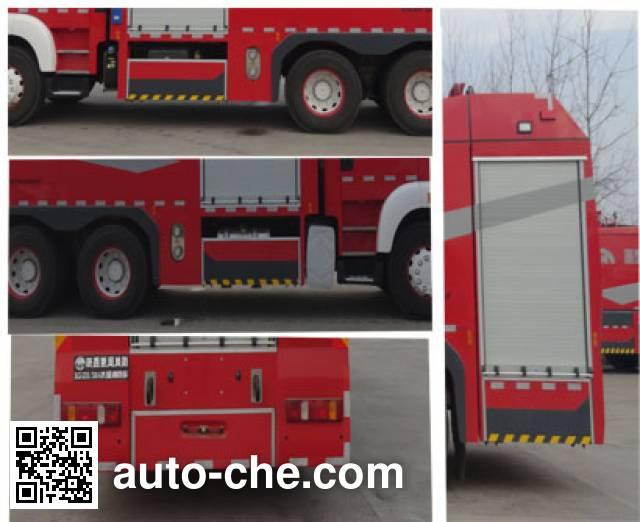 Yinhe BX5280GXFSG120/SK4 fire tank truck
