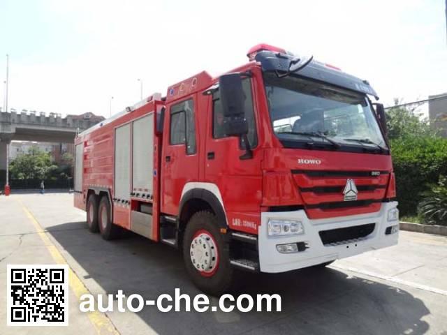 Yinhe BX5330GXFSG160/HW4 fire tank truck