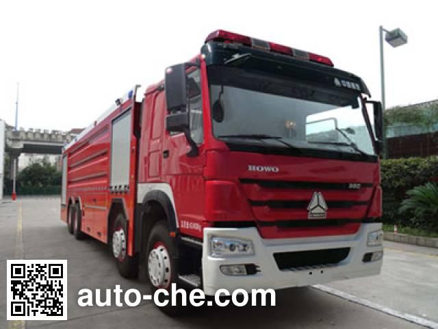 Yinhe BX5420GXFSG250/HW4 fire tank truck