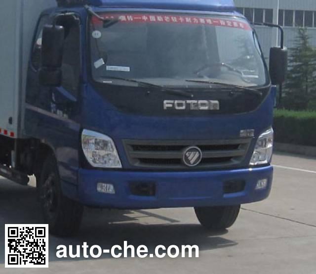 Zhangyongjiang BXH5070GQX highway guardrail cleaner truck