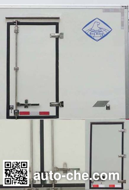 Bingxiong BXL5024XLC3 refrigerated truck