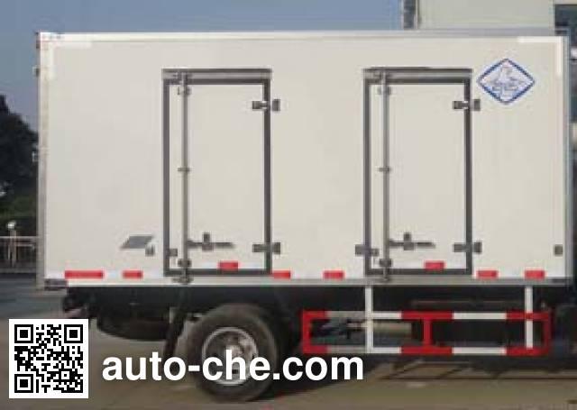 Bingxiong BXL5041XBW4 insulated box van truck
