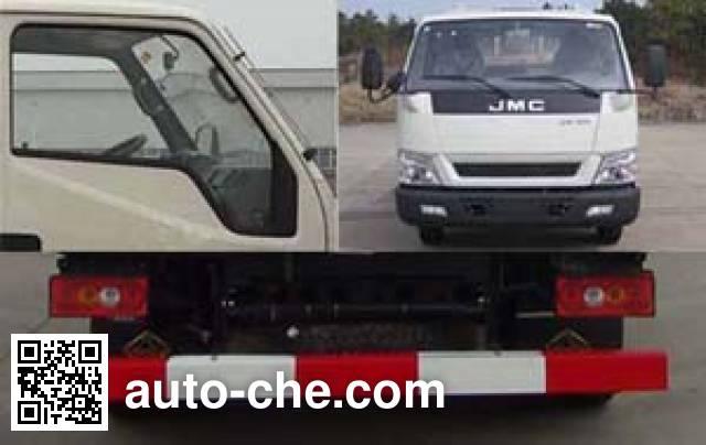 Bingxiong BXL5042XLC2S refrigerated truck