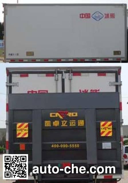 冰熊牌BXL5047XLC7冷藏车