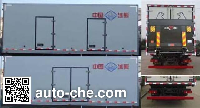 Bingxiong BXL5162XBW1 insulated box van truck