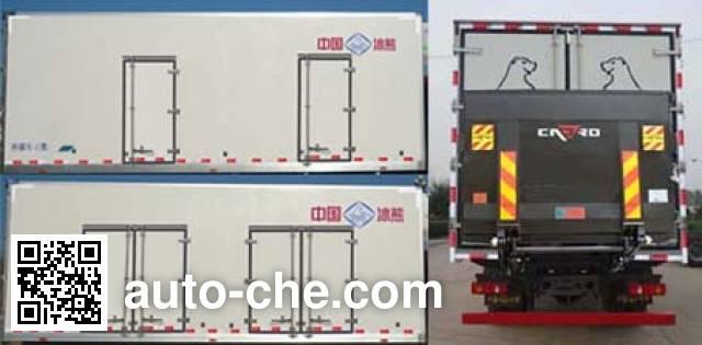 Bingxiong BXL5162XLC1 refrigerated truck