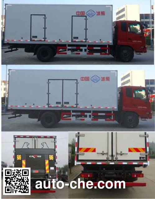 Bingxiong BXL5163XBW insulated box van truck