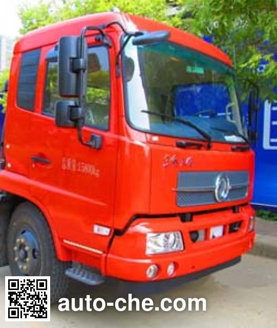 Bingxiong BXL5163XLC refrigerated truck