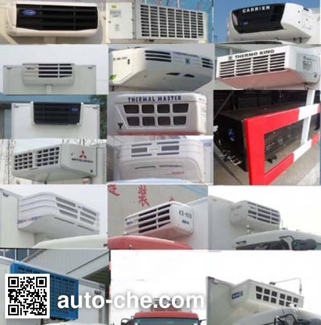冰熊牌BXL5251XLCS冷藏车